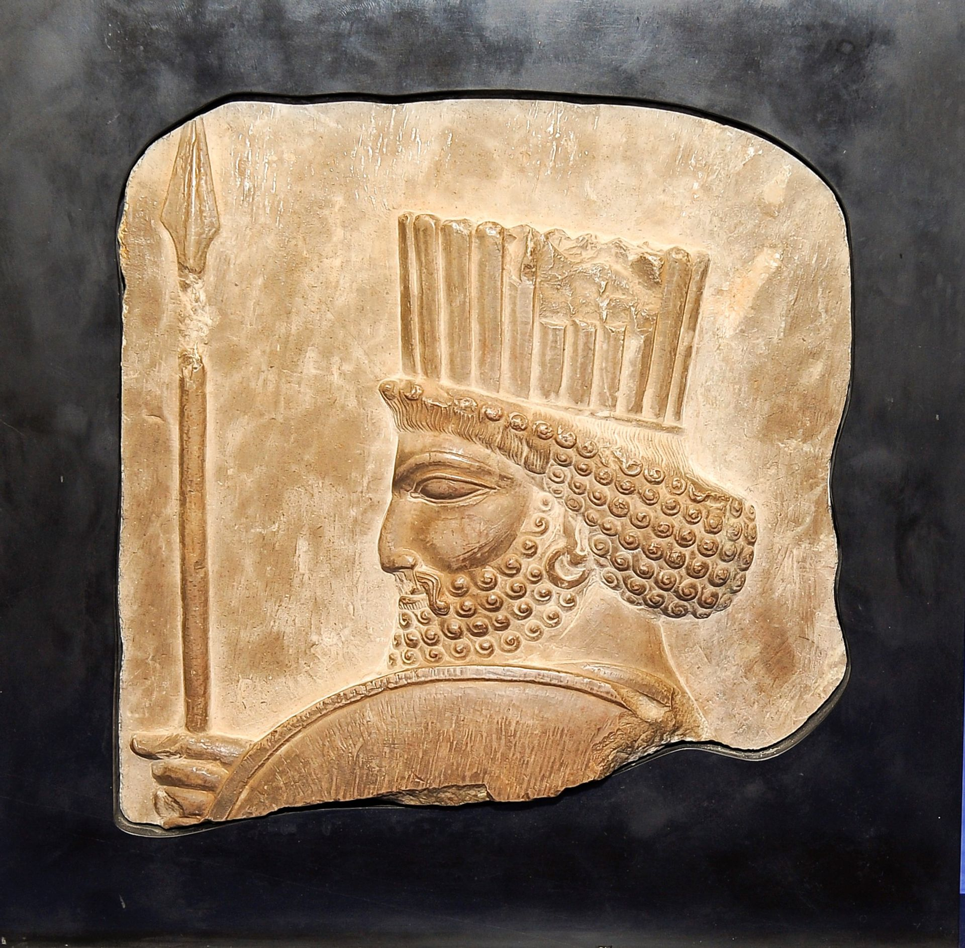 Relief of a Persian soldier (around 5th century BC) Office of the New York district attorney
