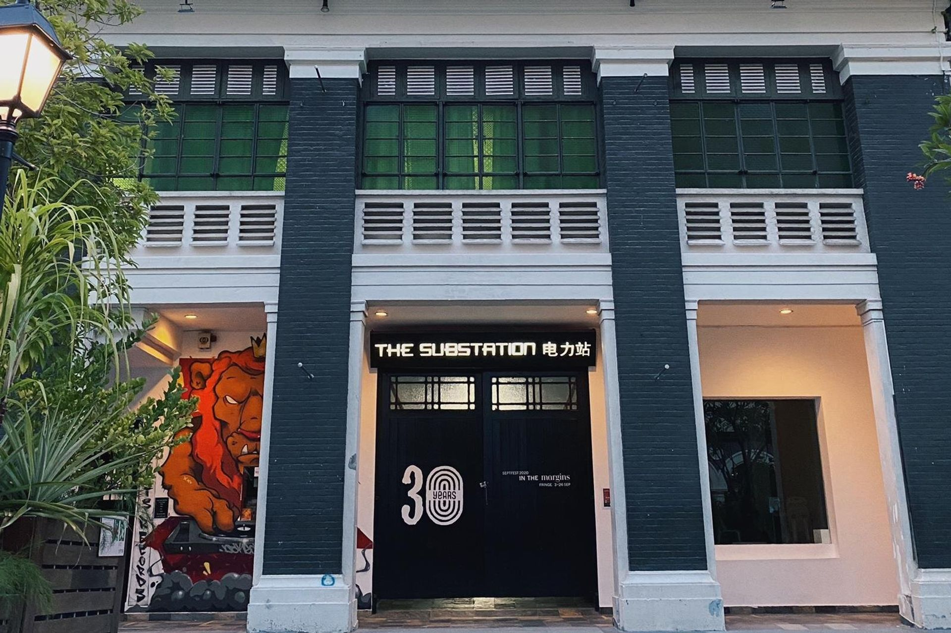 Singapore arts centre The Substation is closing after 30 years at 45 Armenian Street Photo: The Substation