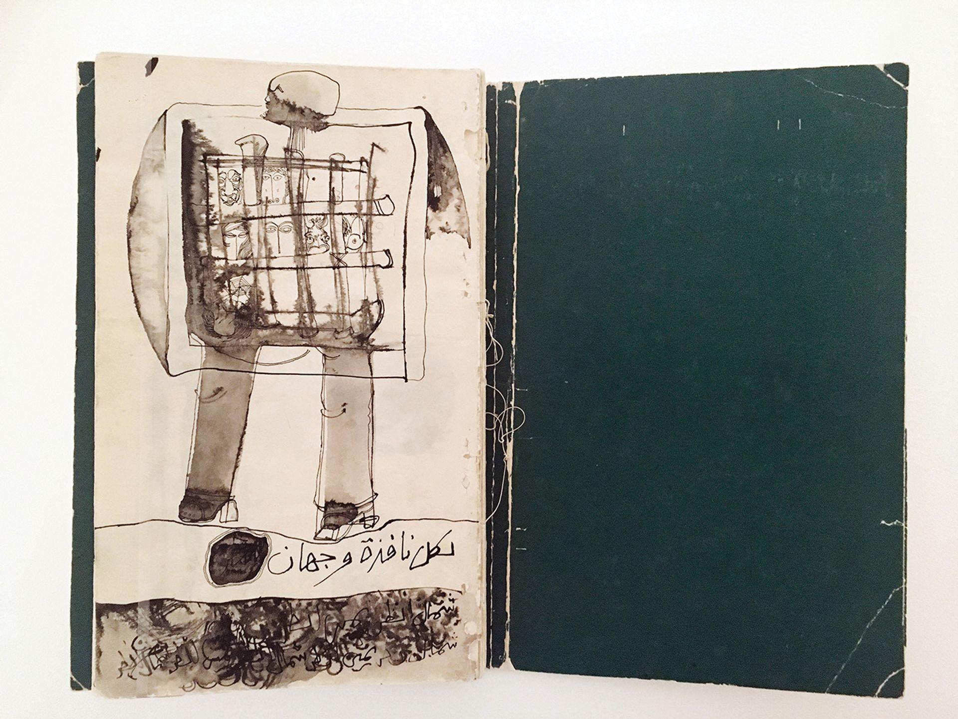 An excerpt from Ibrahim El-Salahi's Prison Notebook at the Museum of Modern Art Museum of Modern Art