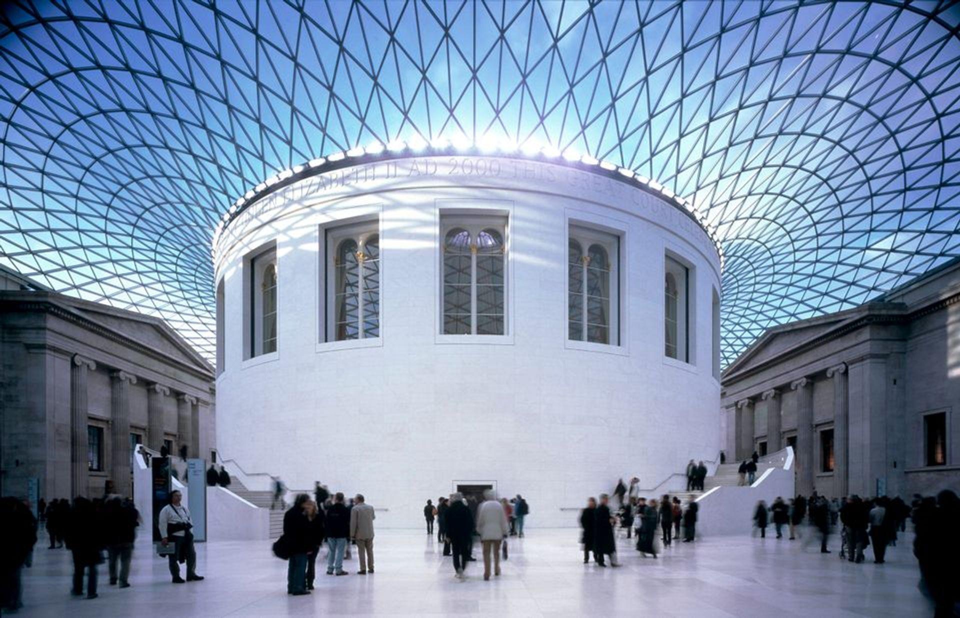 British Museum the Trustees of the British Museum