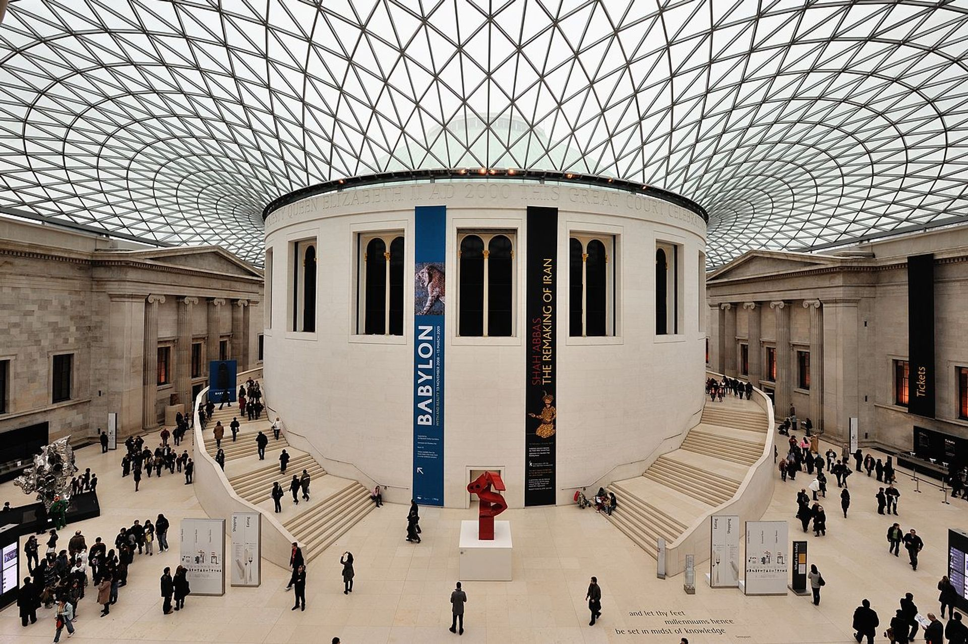 UK institutions such as London's British Museum may suffer from a decline in skilled workers from the EU after Brexit, report says Photo by Eric Pouhier via Wikimedia Commons