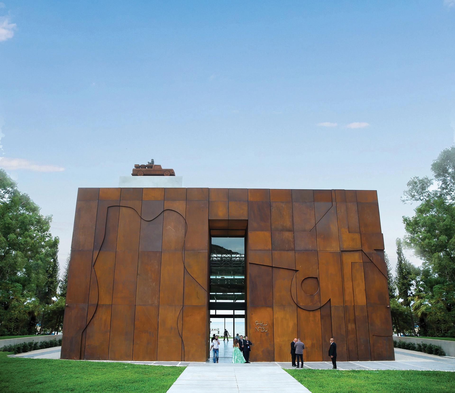 The Nabu Museum © Nabu Museum, 2018