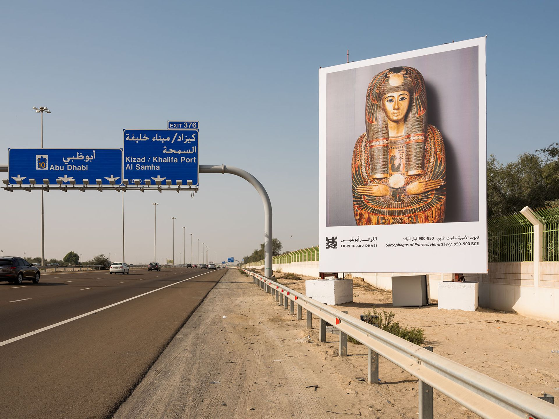 One of the billboards depicting an Ancient Egyptian sarcophagus on the Sheikh Zayed Road Louvre Abu Dhabi / Thierry Ollivier
