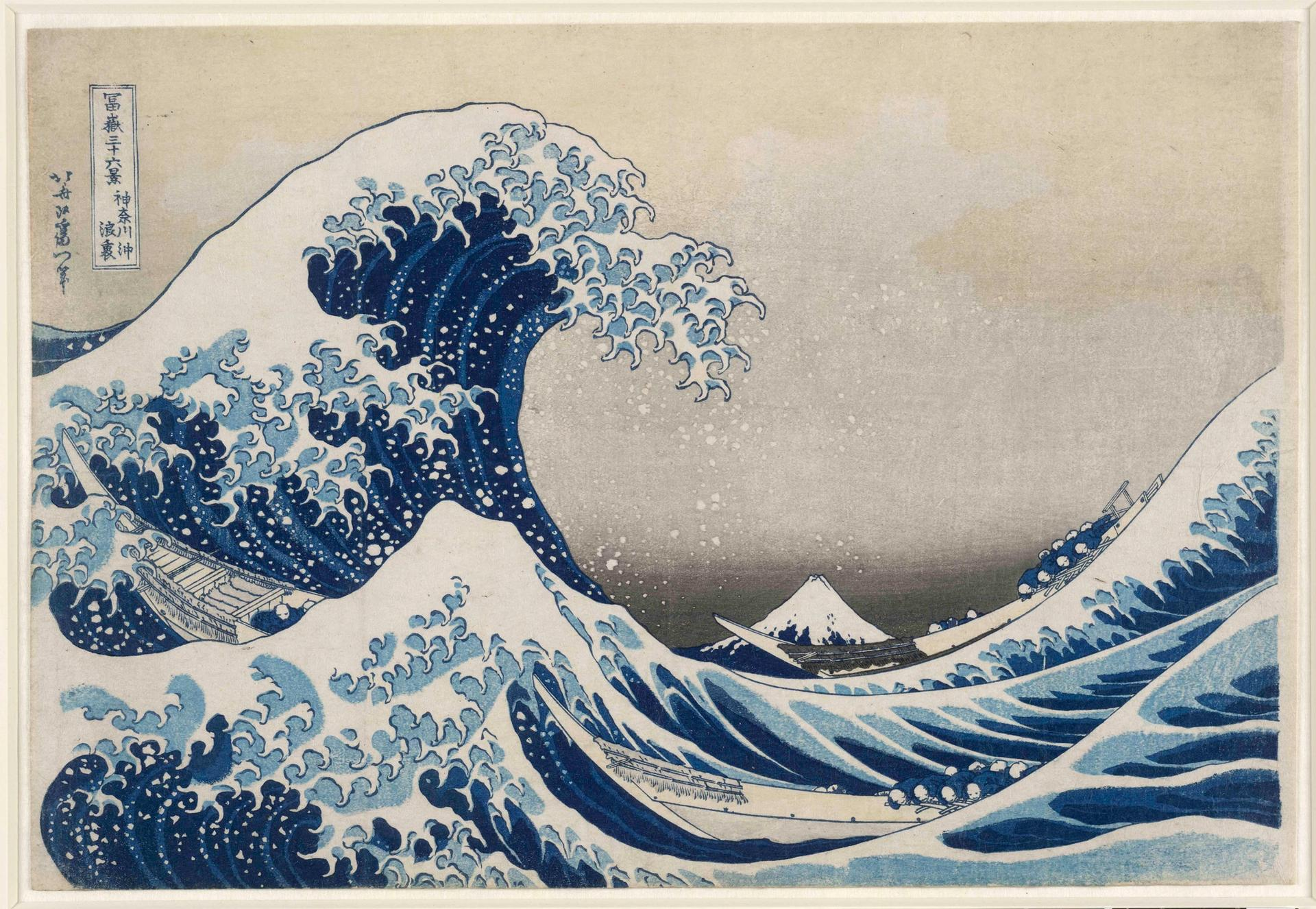 Under the Wave off Kanagawa (The Great Wave, 1831) by Katsushika Hokusai © 2021, The Trustees of the British Museum