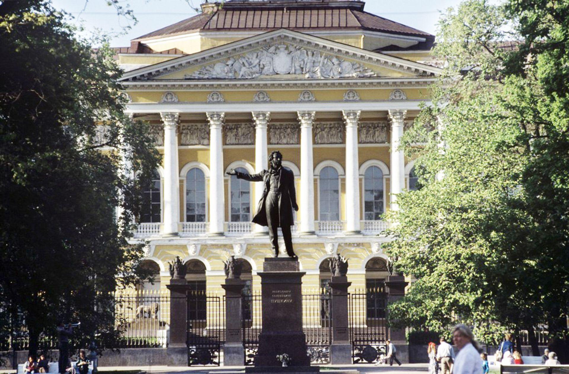 Mikhailovsky Palace of the State Russian Museum Ria Novosti