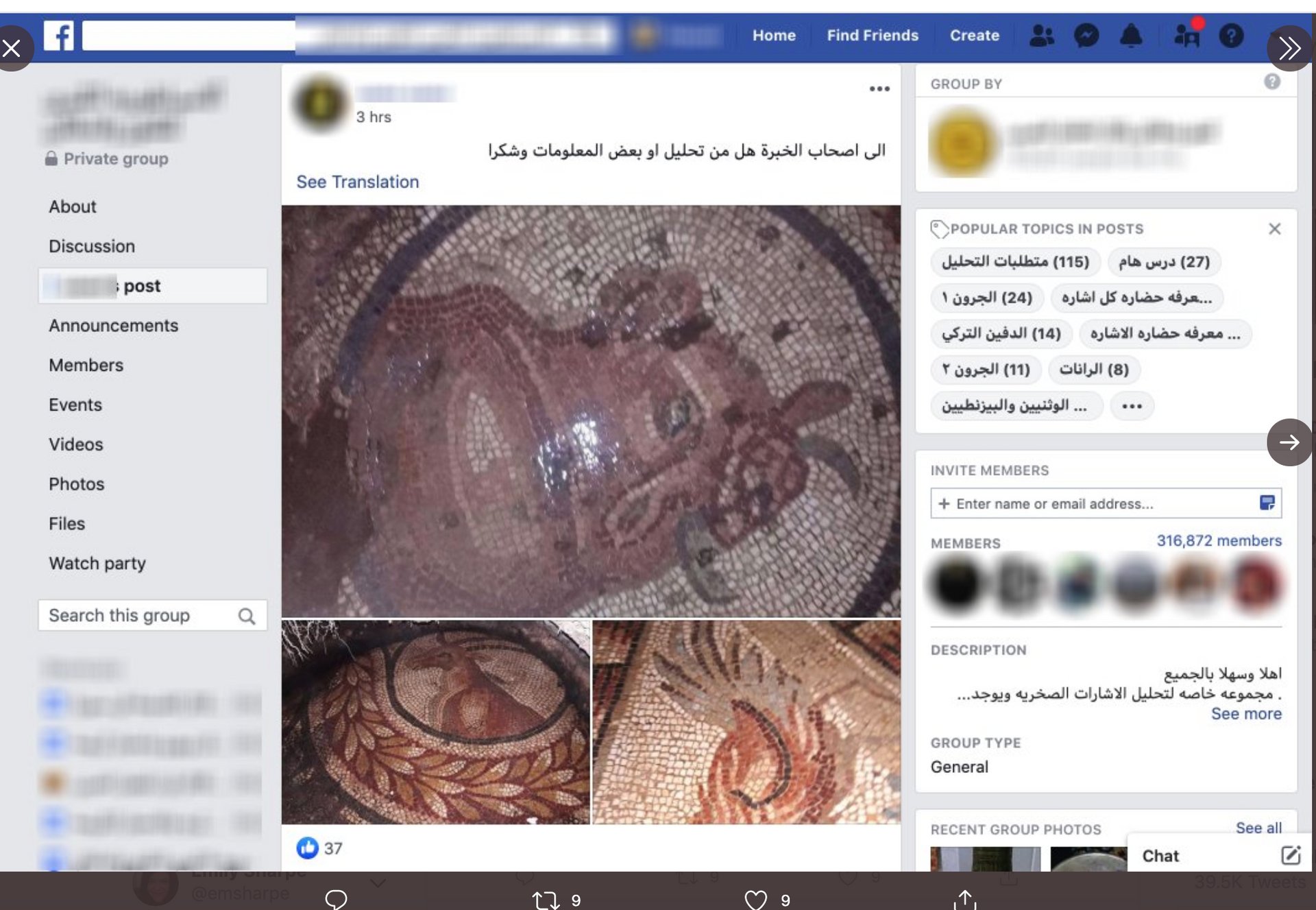 Mosaics posted on a Facebook antiquities trafficking group Courtesy of ATHAR Project