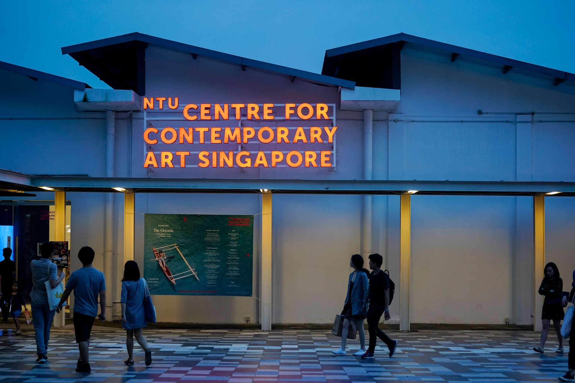 The Nanyang Technical University Centre for Contemporary Art Singapore was established in the government-driven Gillman Barracks complex in January 2013 © Kong Chong Yew