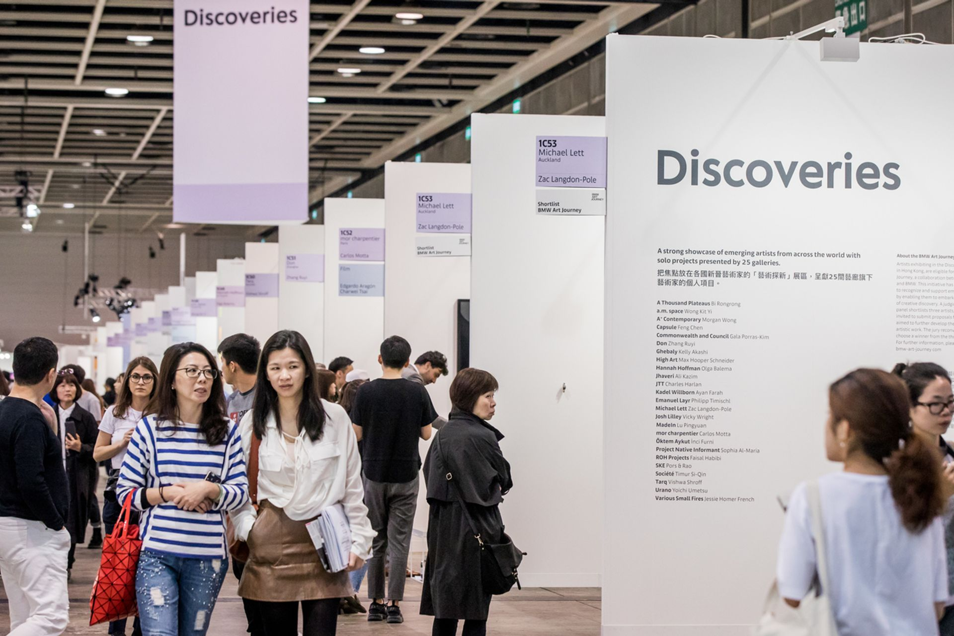 Art Basel in Hong Kong and the satellite fair Art Central have called off their 2020 editions © Art Basel