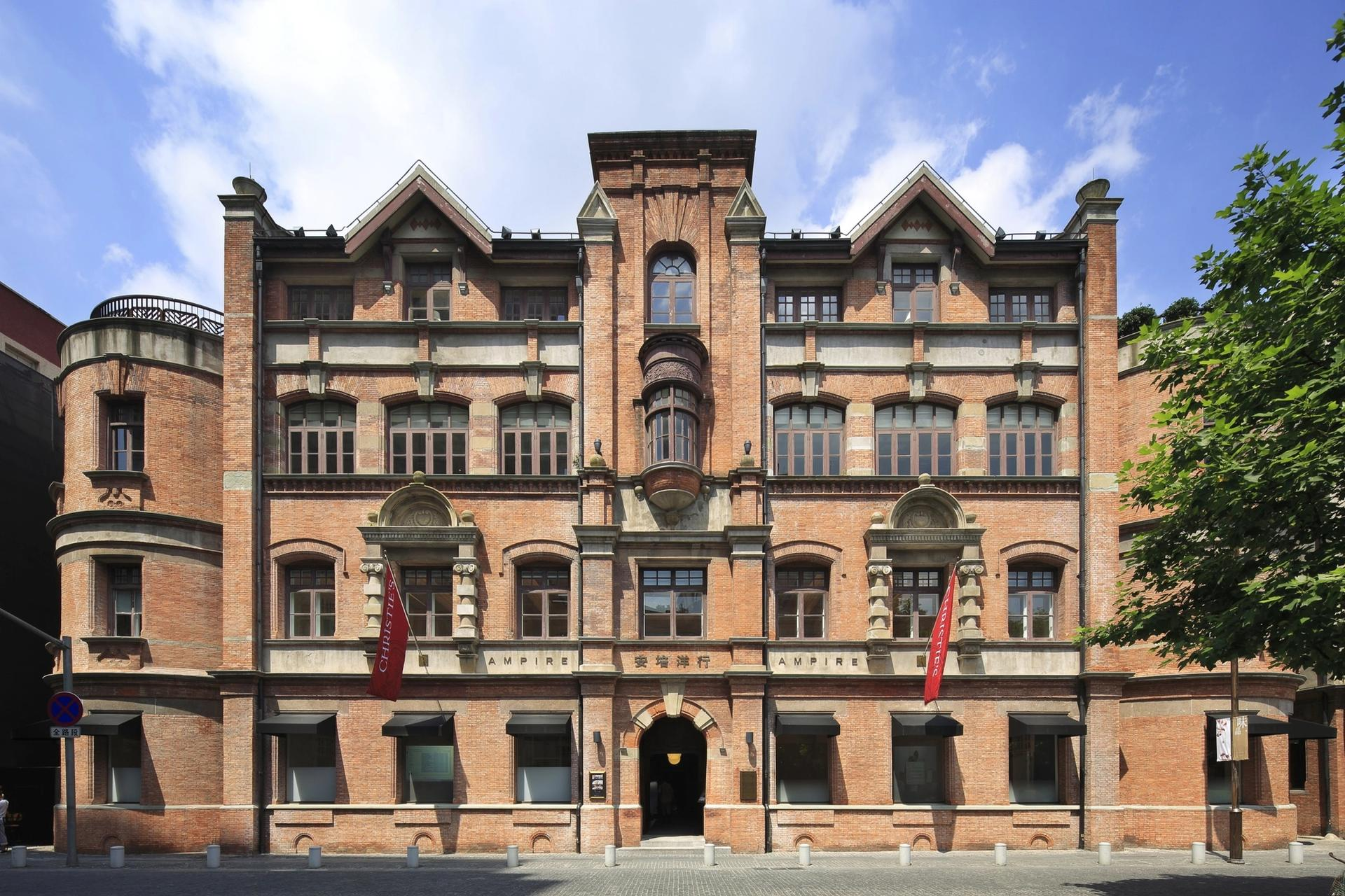 Christie's Ampire Building on The Bund in Shanghai Courtesy of Christie's