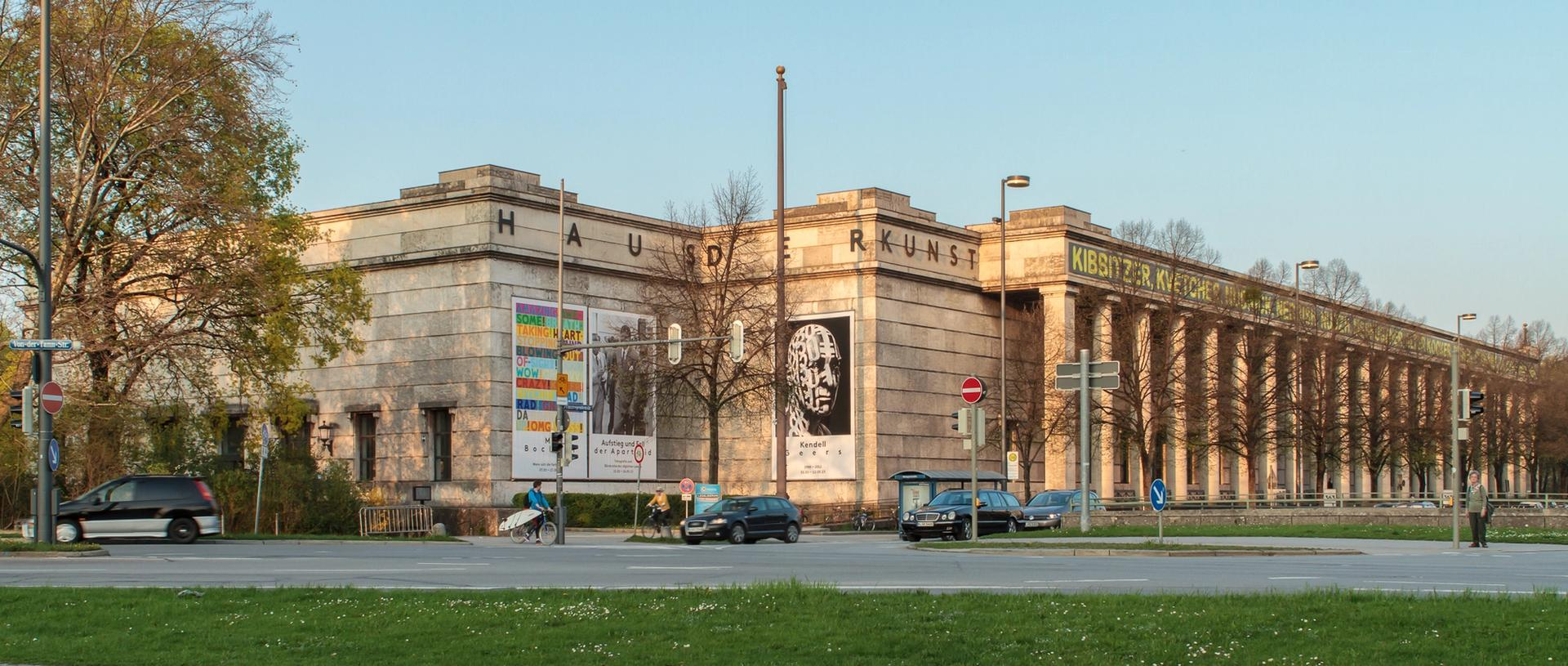 Haus der Kunst in Munich has appointed an expert commission Wiki Common