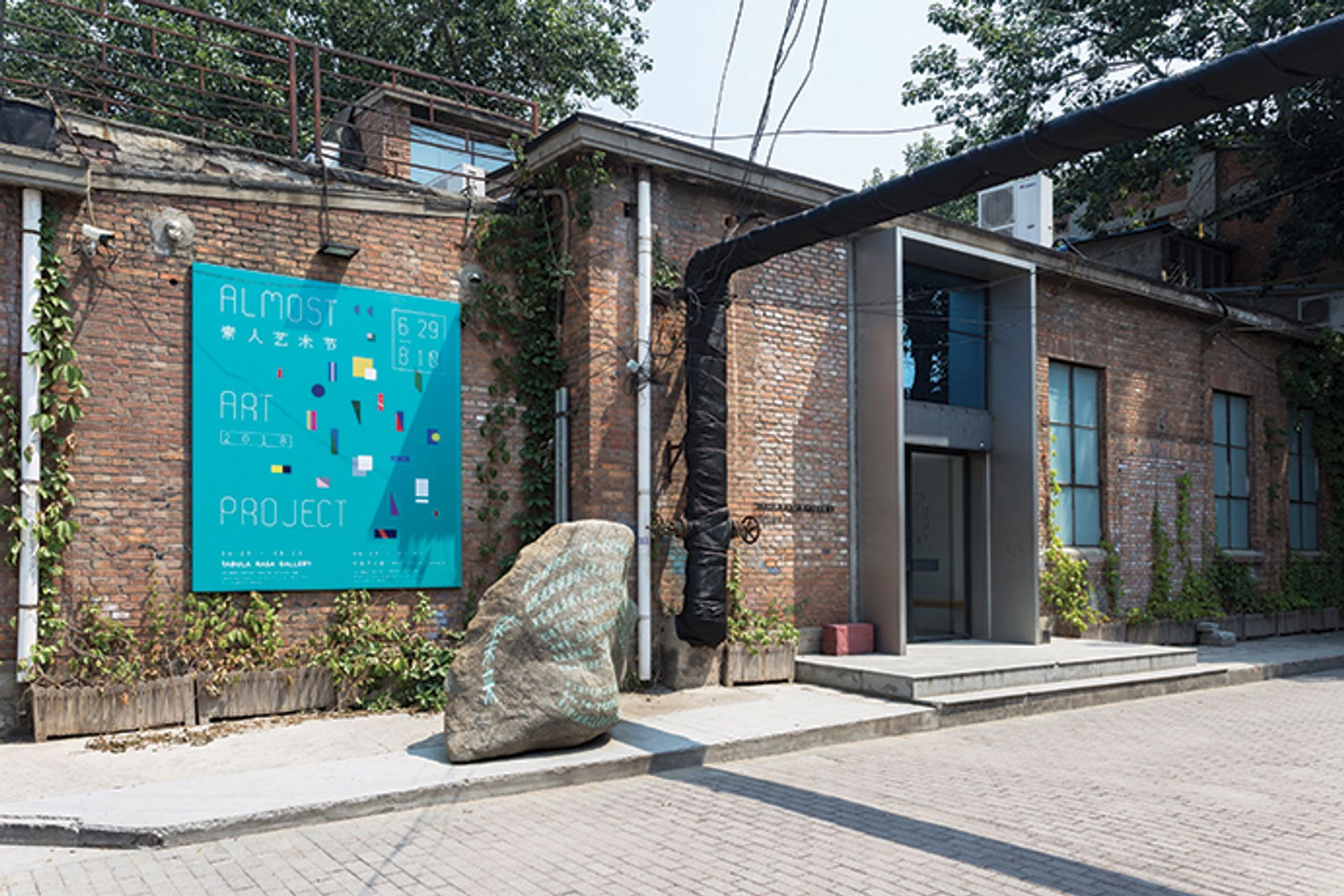 London-bound: Beijing gallery Tabula Rasa's founder launched the outsider art showcase Almost Art Project in 2015 Courtesy of Tabula Rasa