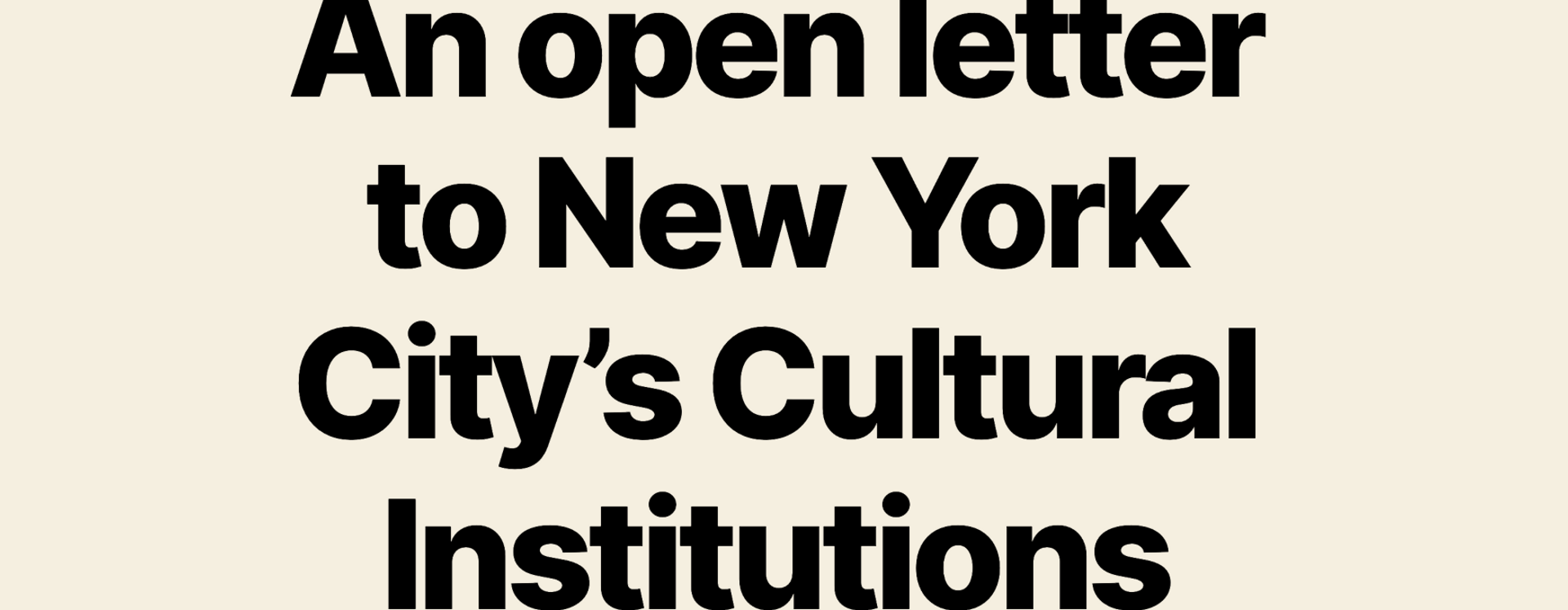 An open letter to New York City's Cultural Institutions