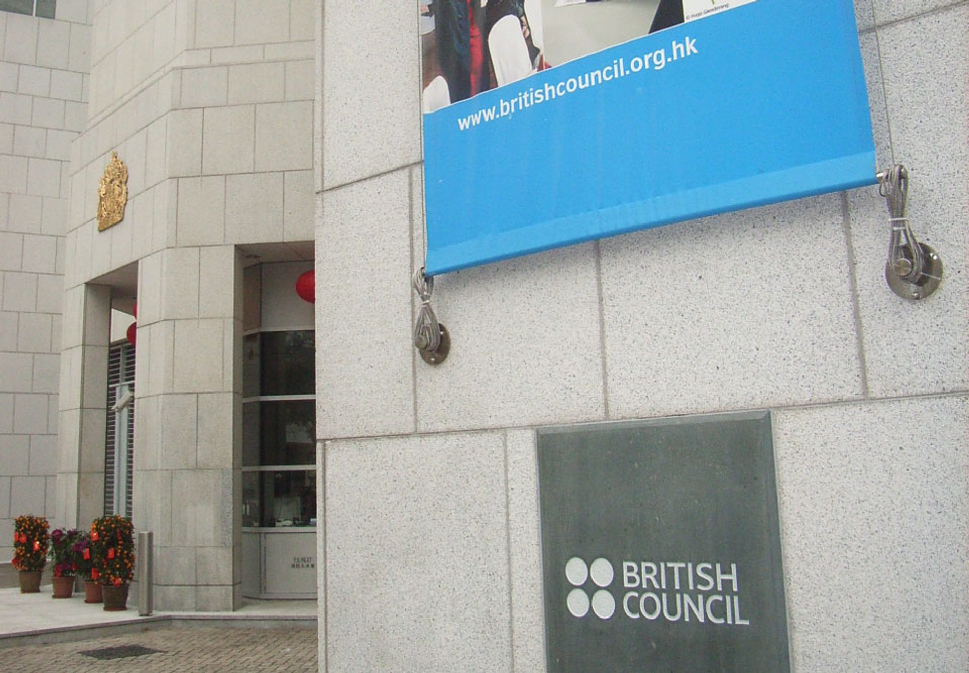 The British Council's grant-in-aid programming will cease altogether in Afghanistan, Australia, Belgium, Canada, Chile, Namibia, New Zealand, Sierra Leone, South Sudan, USA and Uruguay Photo: MaDonna HM