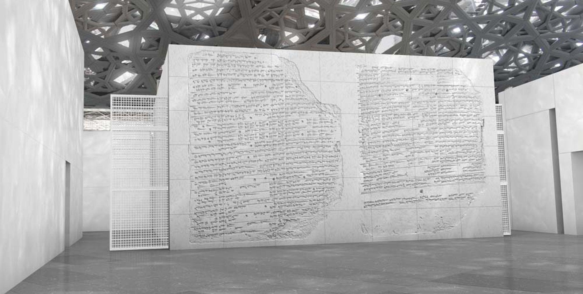 2015 Jenny Holzer, Member Artists Rights Society (ARS), NY Image by Factum Arte