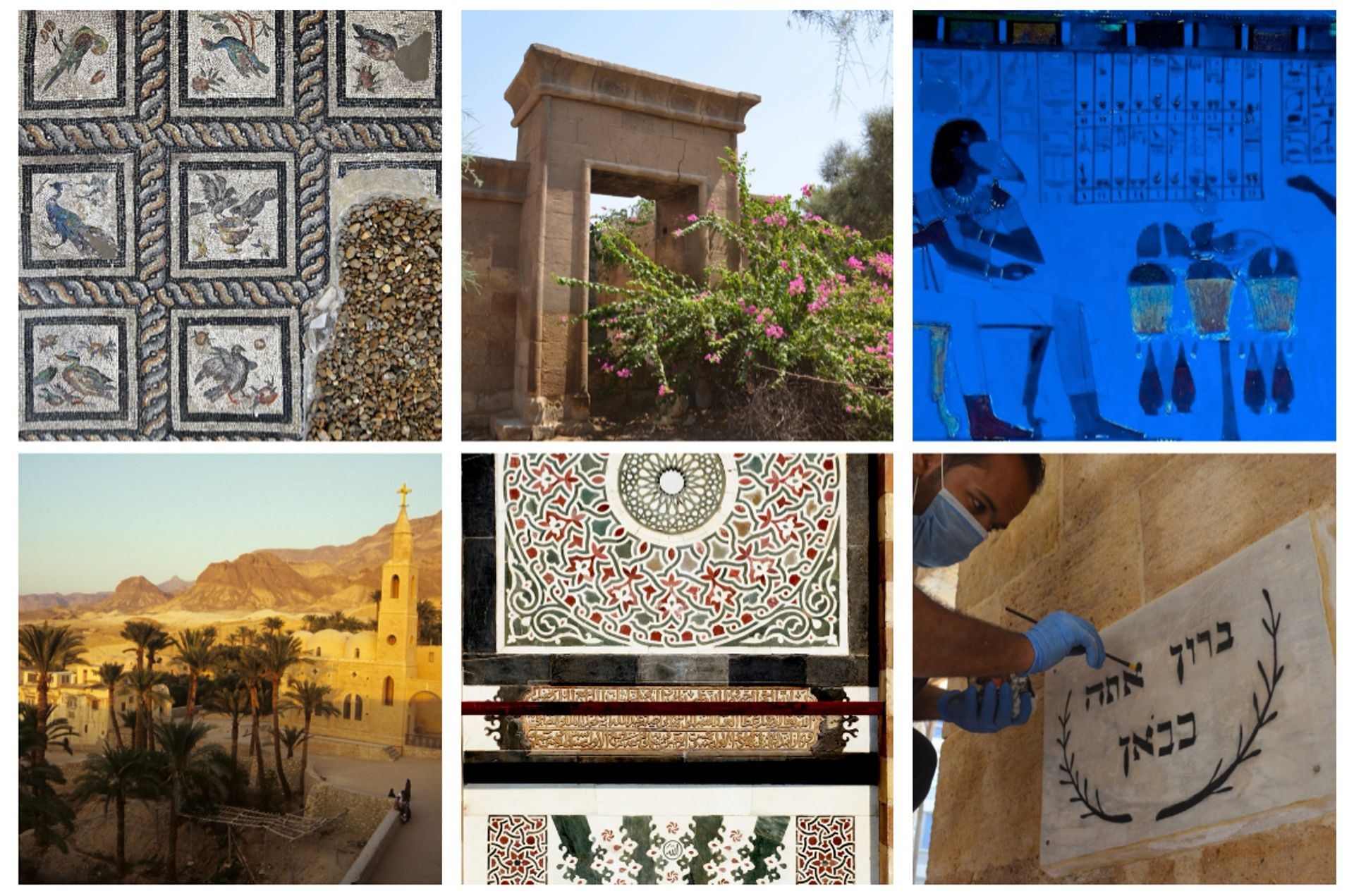 The online platform Preserving Egypt's Layered History  highlights some of the country's most important archaeological sites Courtesy of Google Arts & Culture