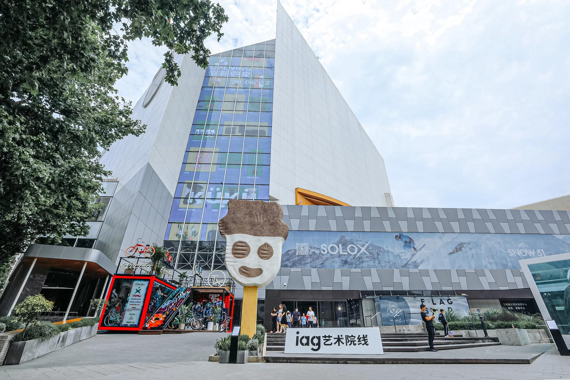 Shanghai's Theatre X mall, the site of the Immersive Art Gallery (IAG) Courtesy of Immersive Art Gallery (IAG) and Art021