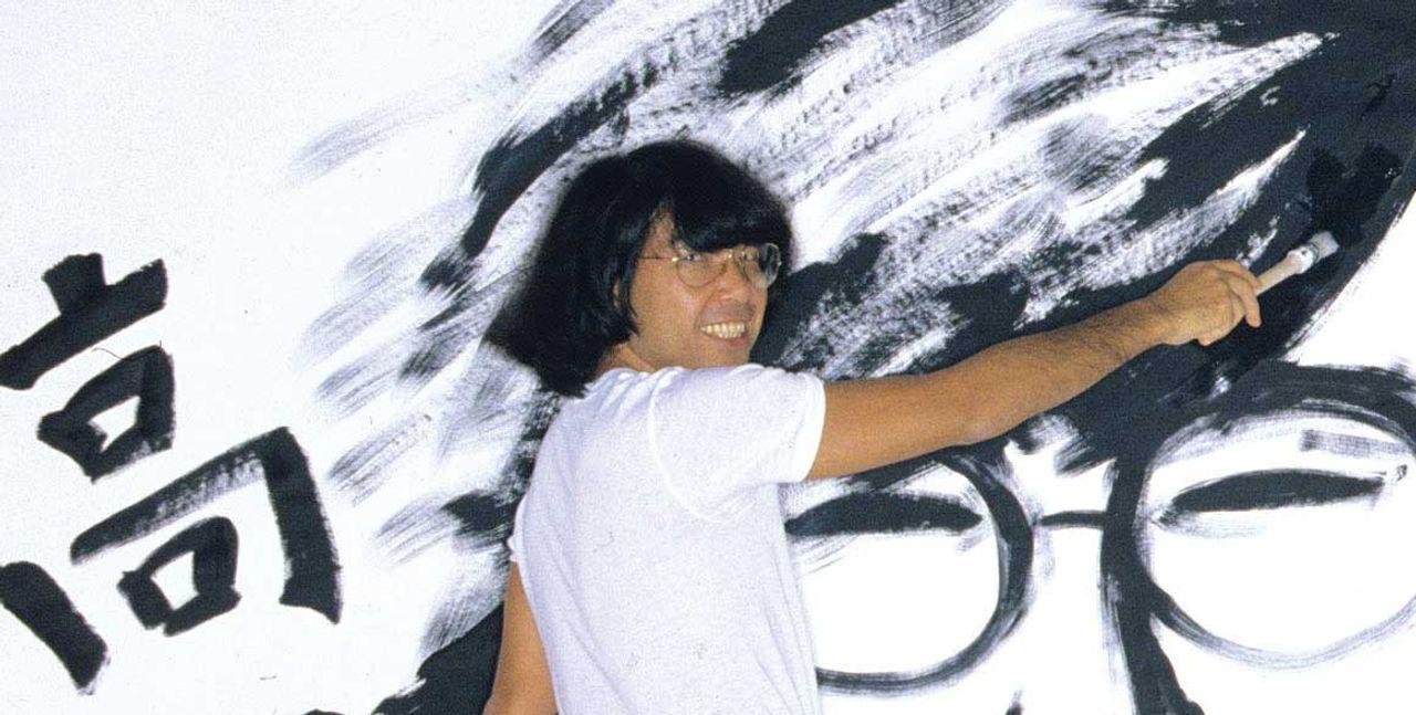 Kenzo Takada in 1981 ©Oliviero Toscani