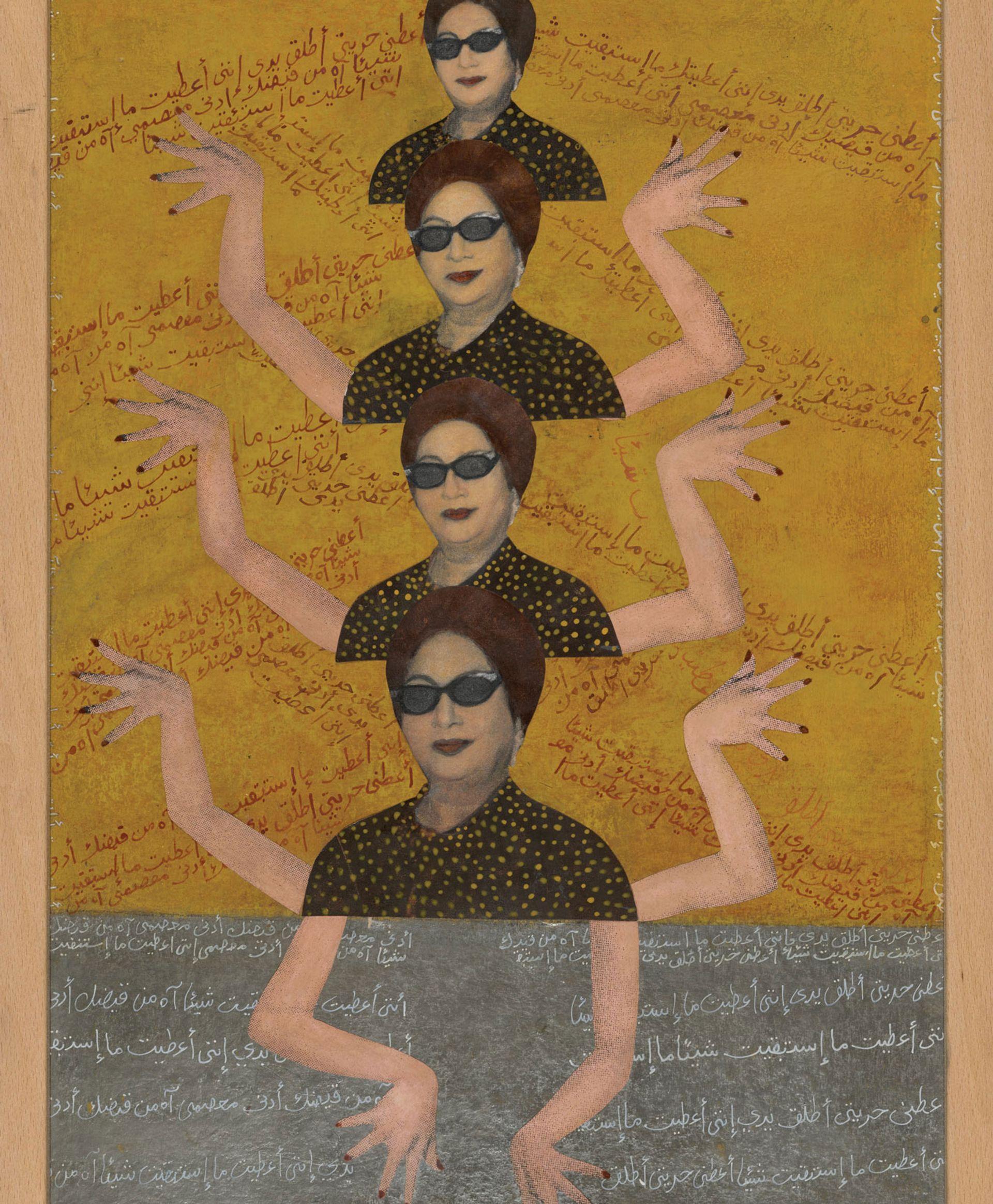 Huda Lutfi's Al-Sitt and her Sunglasses (2008) Courtesy of the British Museum