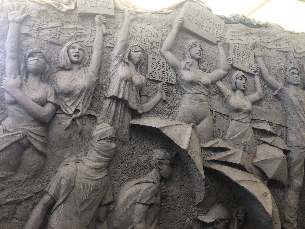The sculpture will depict scenes including the now iconic umbrellas used in the protests Chen Weiming
