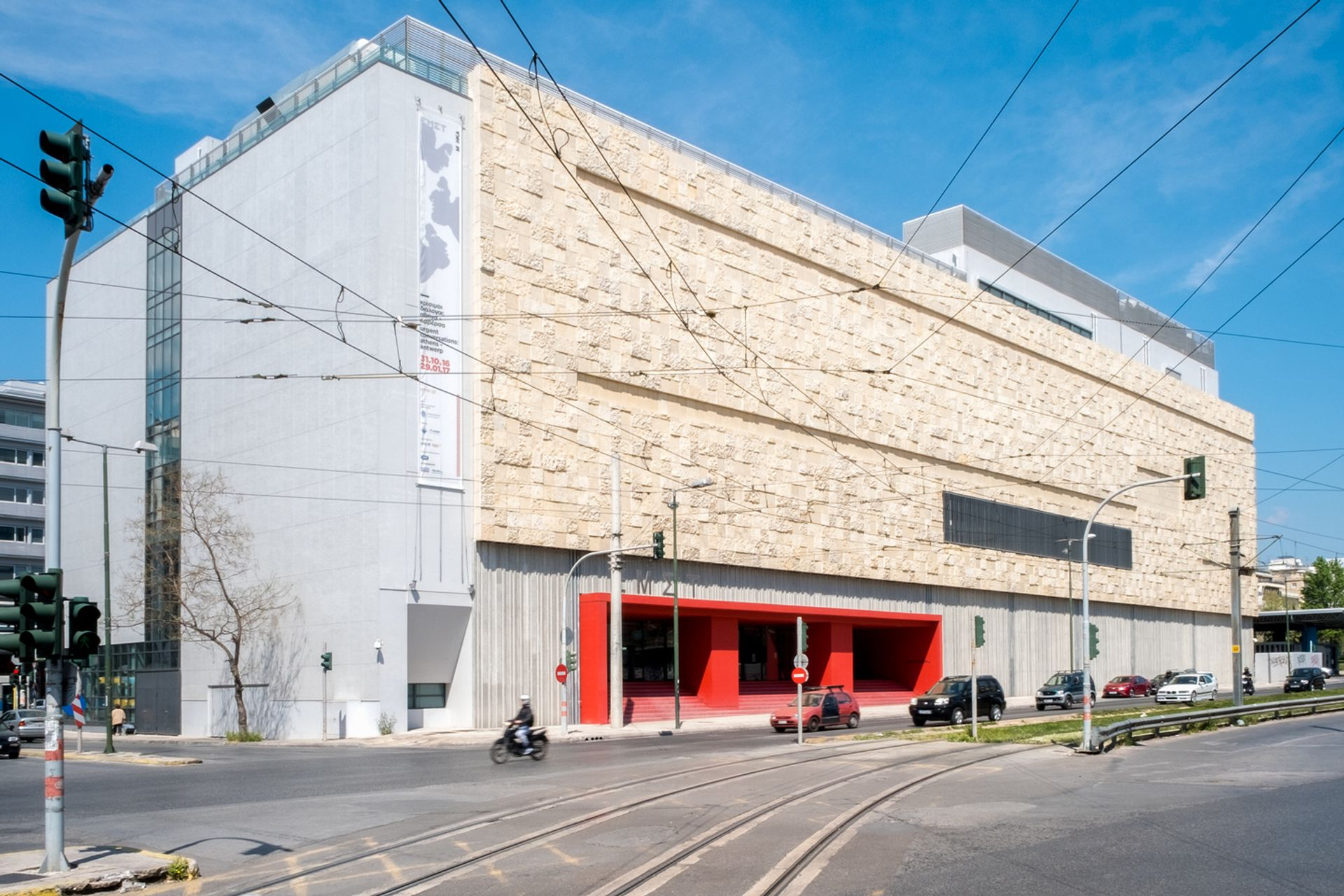 EMST—National Museum of Contemporary Art in Athens Photo: Mathias Voelzke