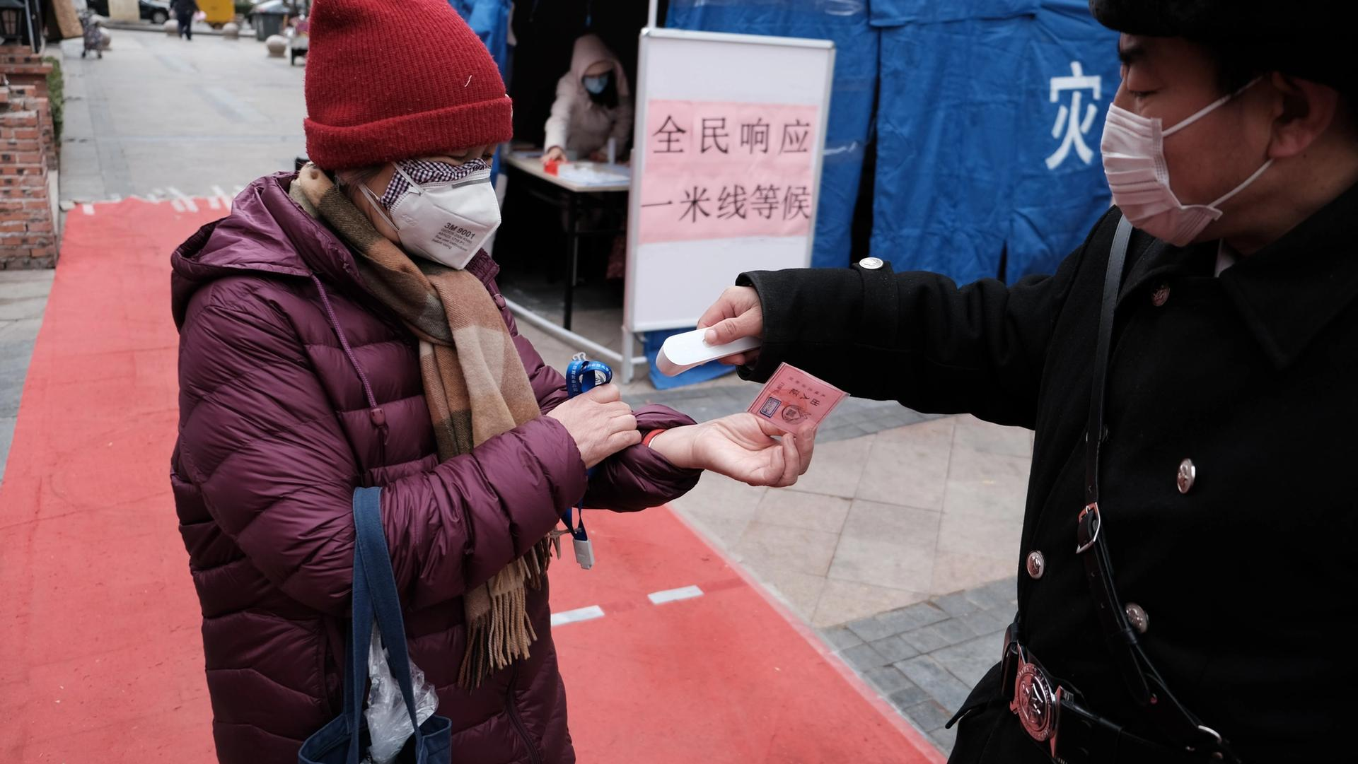 Temperature checking and visitor registration continue to be mandatory at Beijing's cultural institutions © Kian Zhang