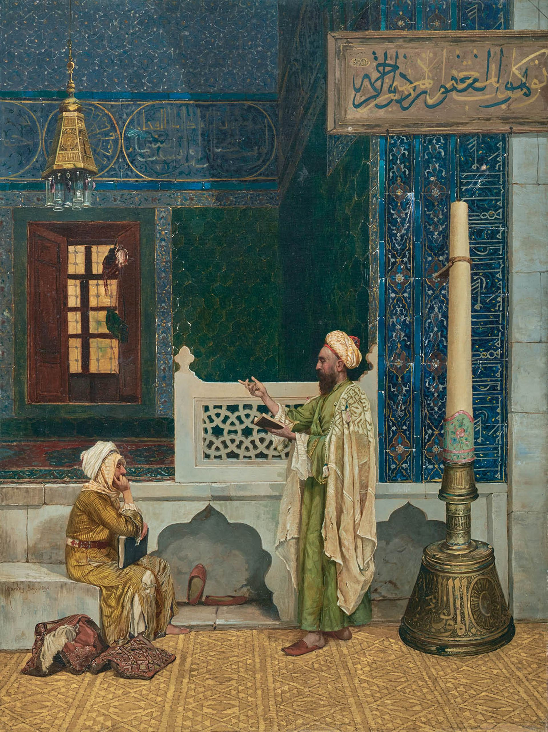 Osman Hamdy Bey's record-breaking Koranic Instruction Courtesy of Sotheby's