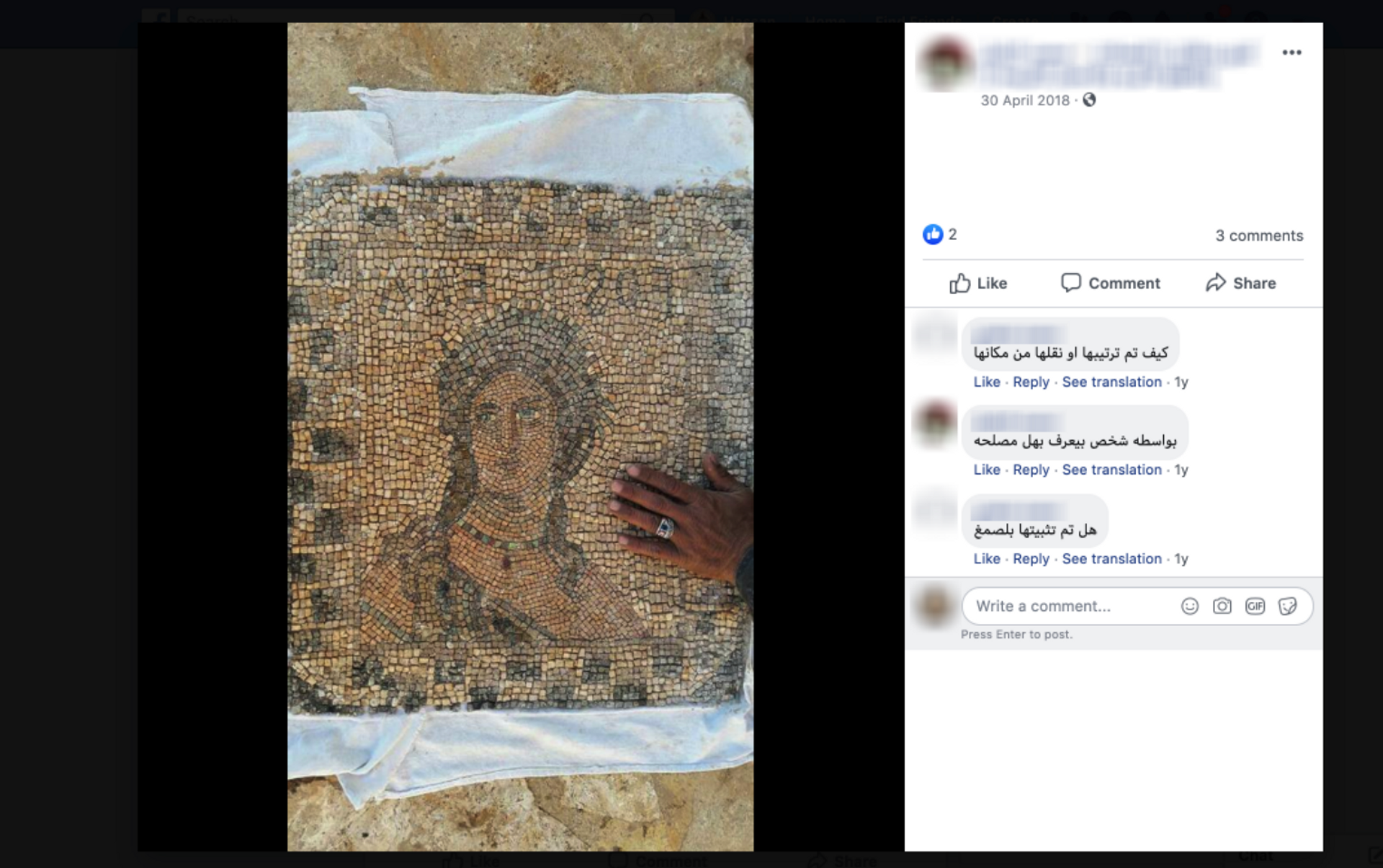 This screenshot of a Facebook post from 30 April 2018 shows a mosaic offered for sale