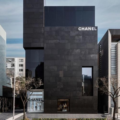 Chanel Seoul, Featured Image
