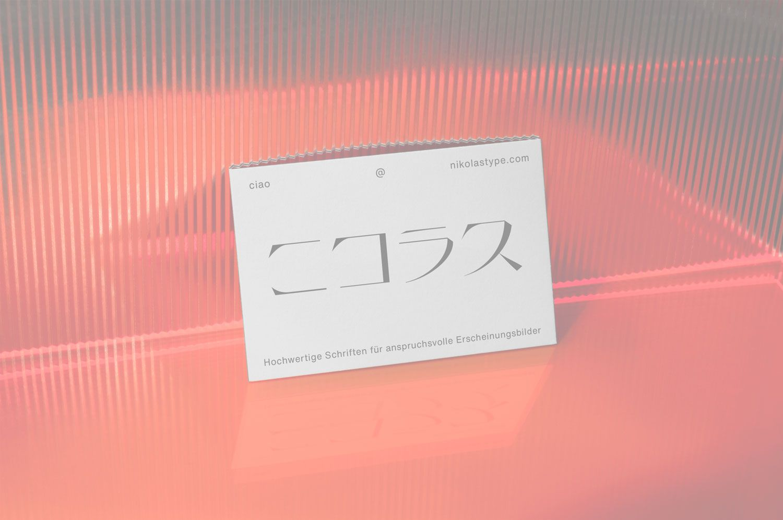 Japanese Kana Typeface