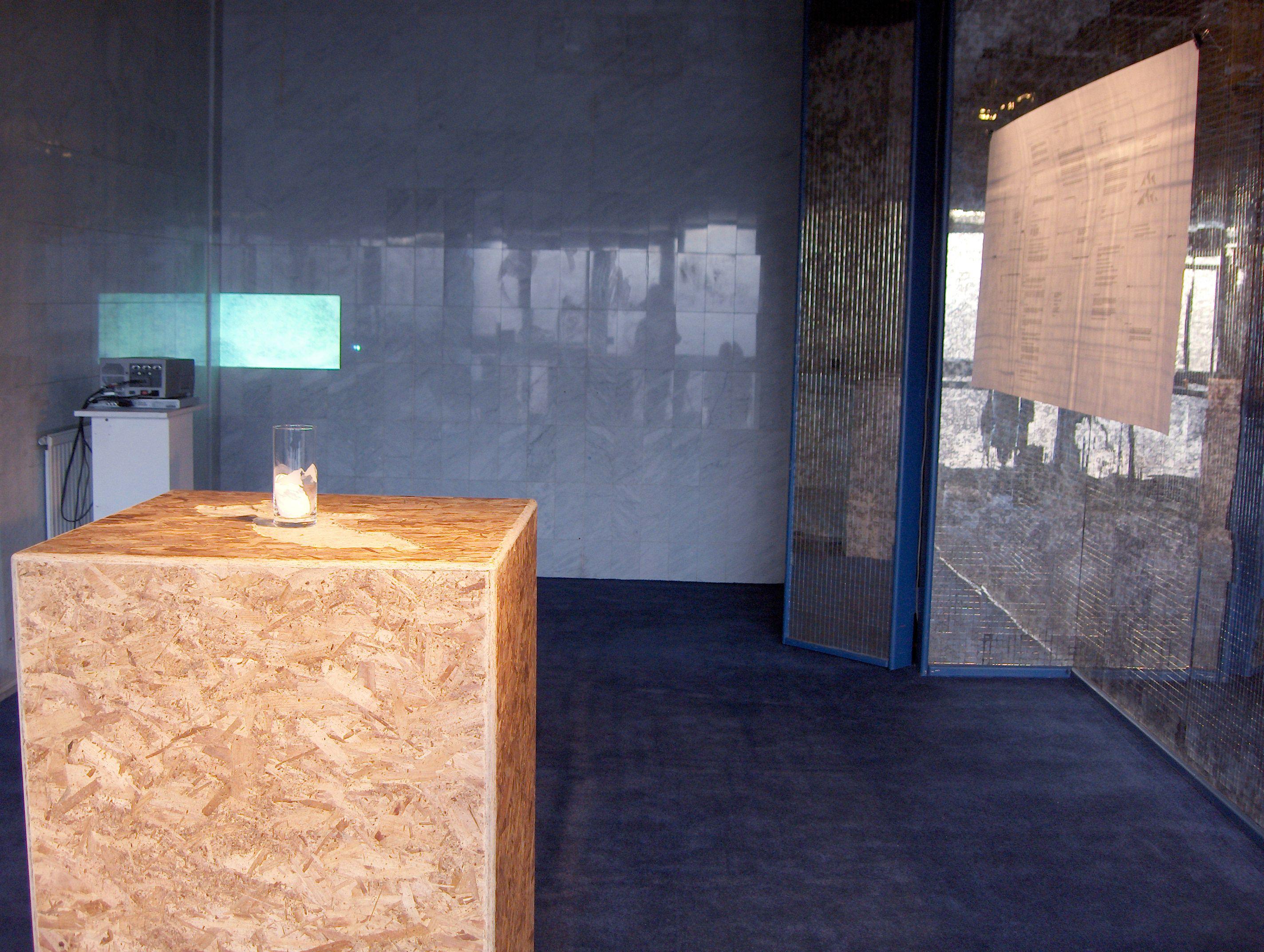 Reception Space, London