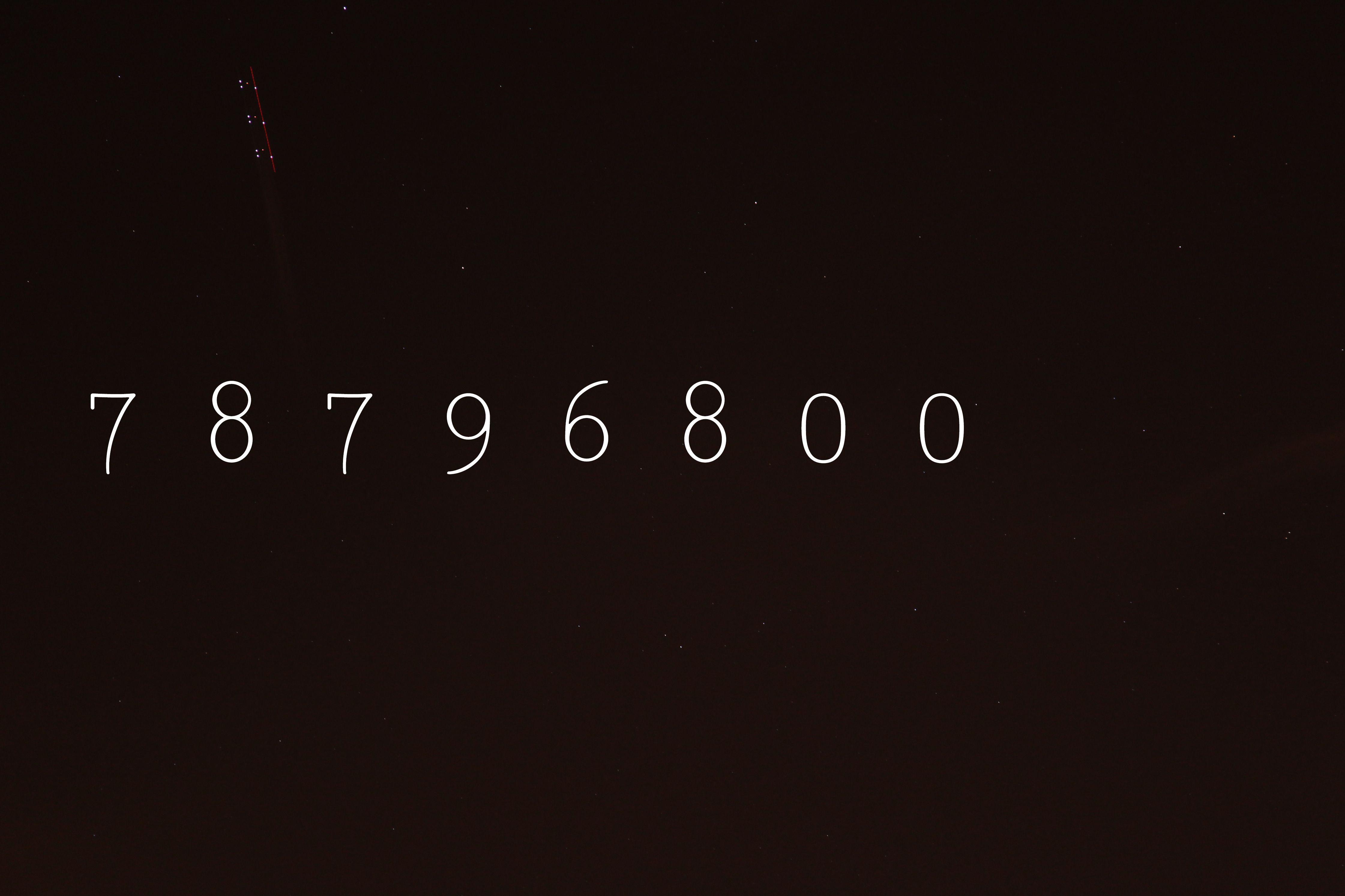 Leap Second, 30 June 1972 - 23:59:60