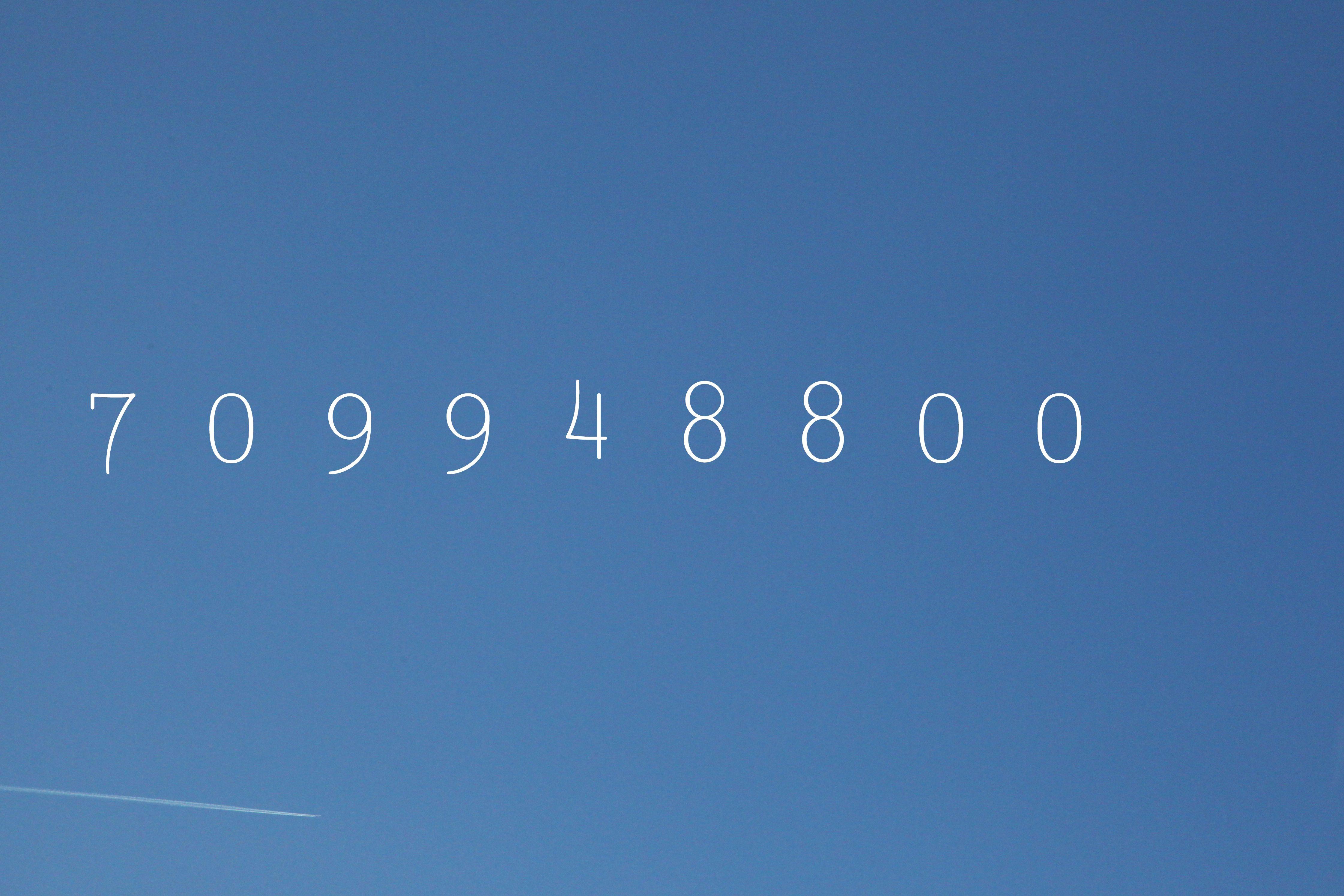 Leap Second, 30 June 1992 - 23:59:60
