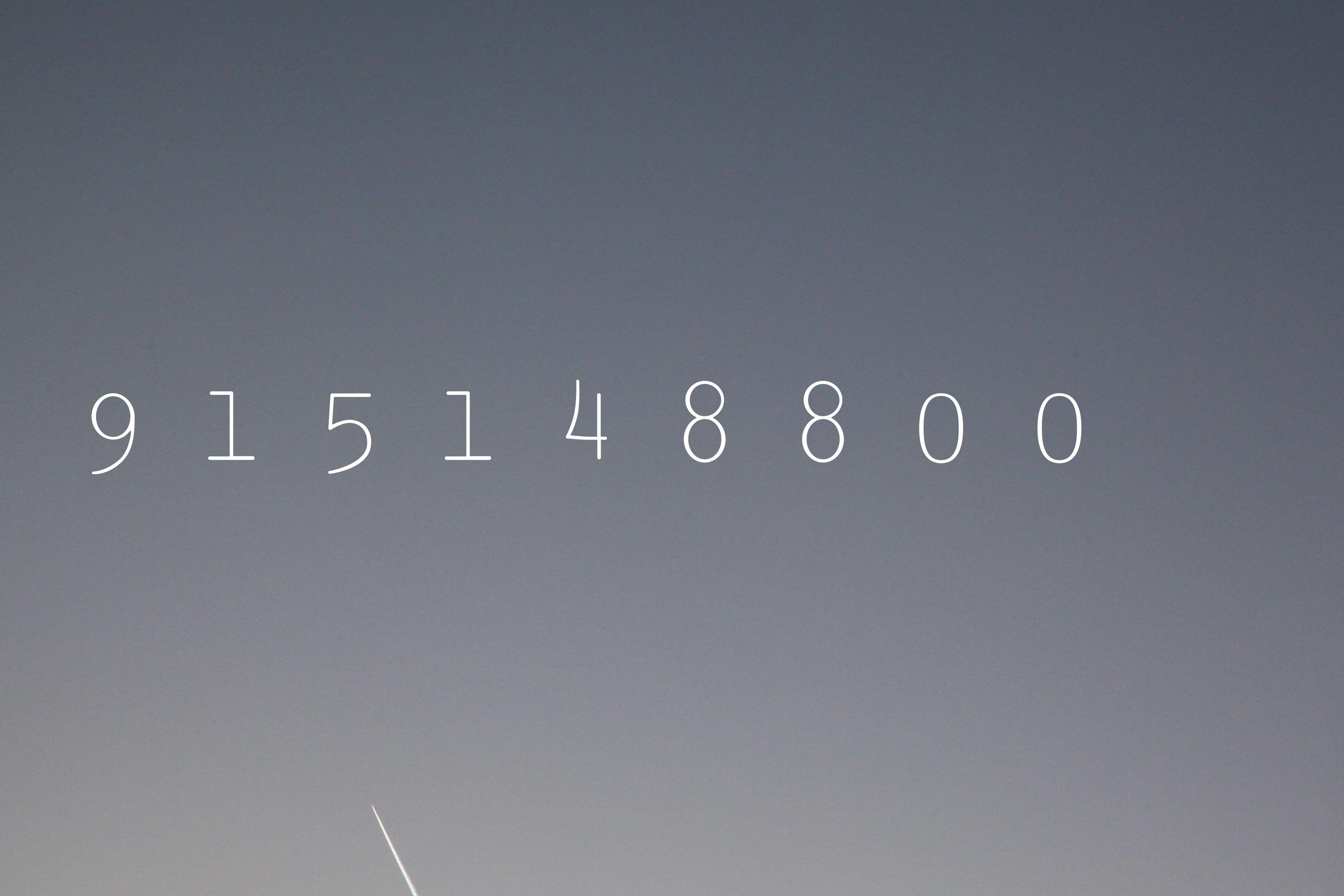 Leap Second, 31 December 1998 - 23:59:60