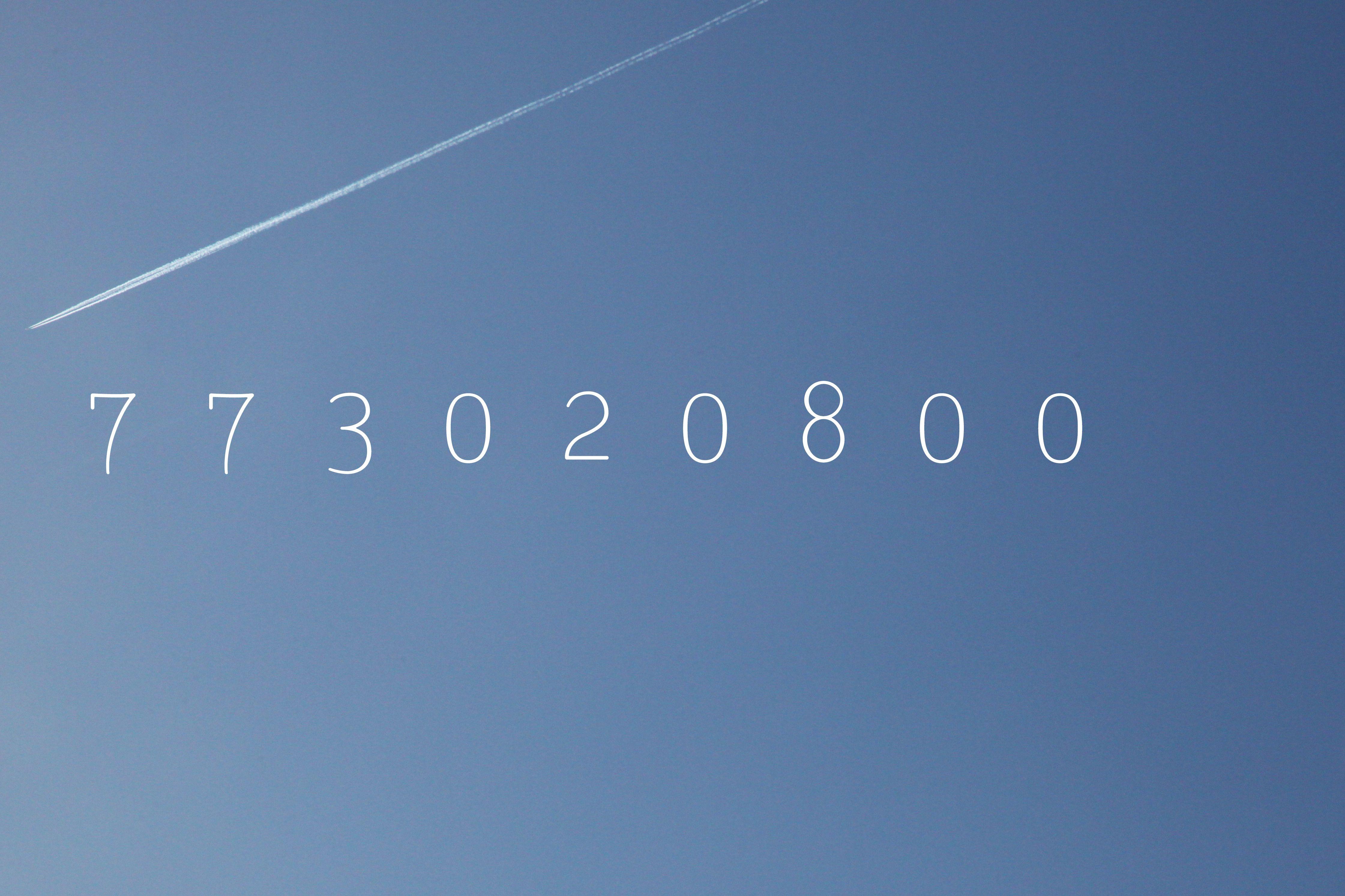 Leap Second, 30 June 1994 - 23:59:60