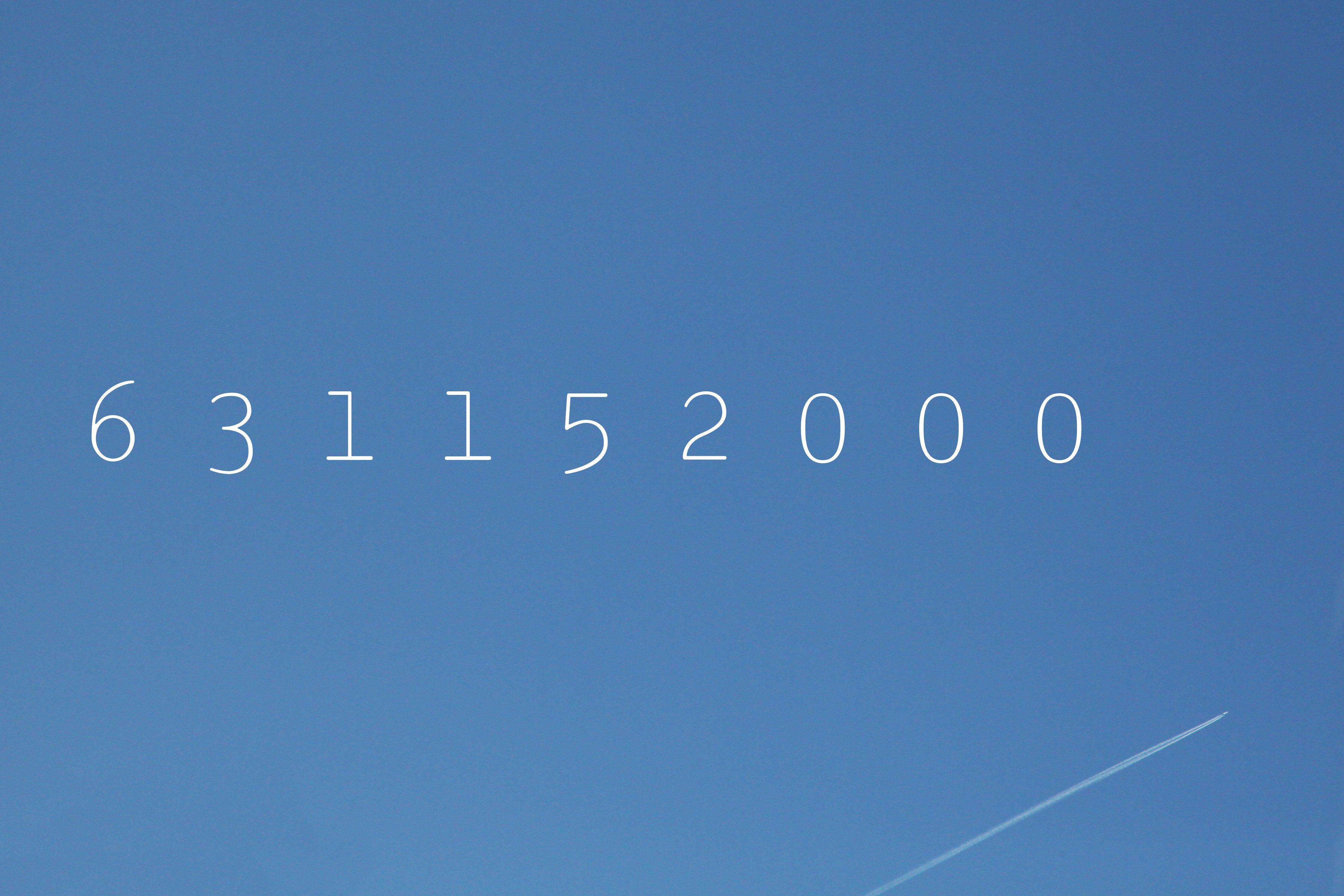 Leap Second, 31 December 1989 - 23:59:60