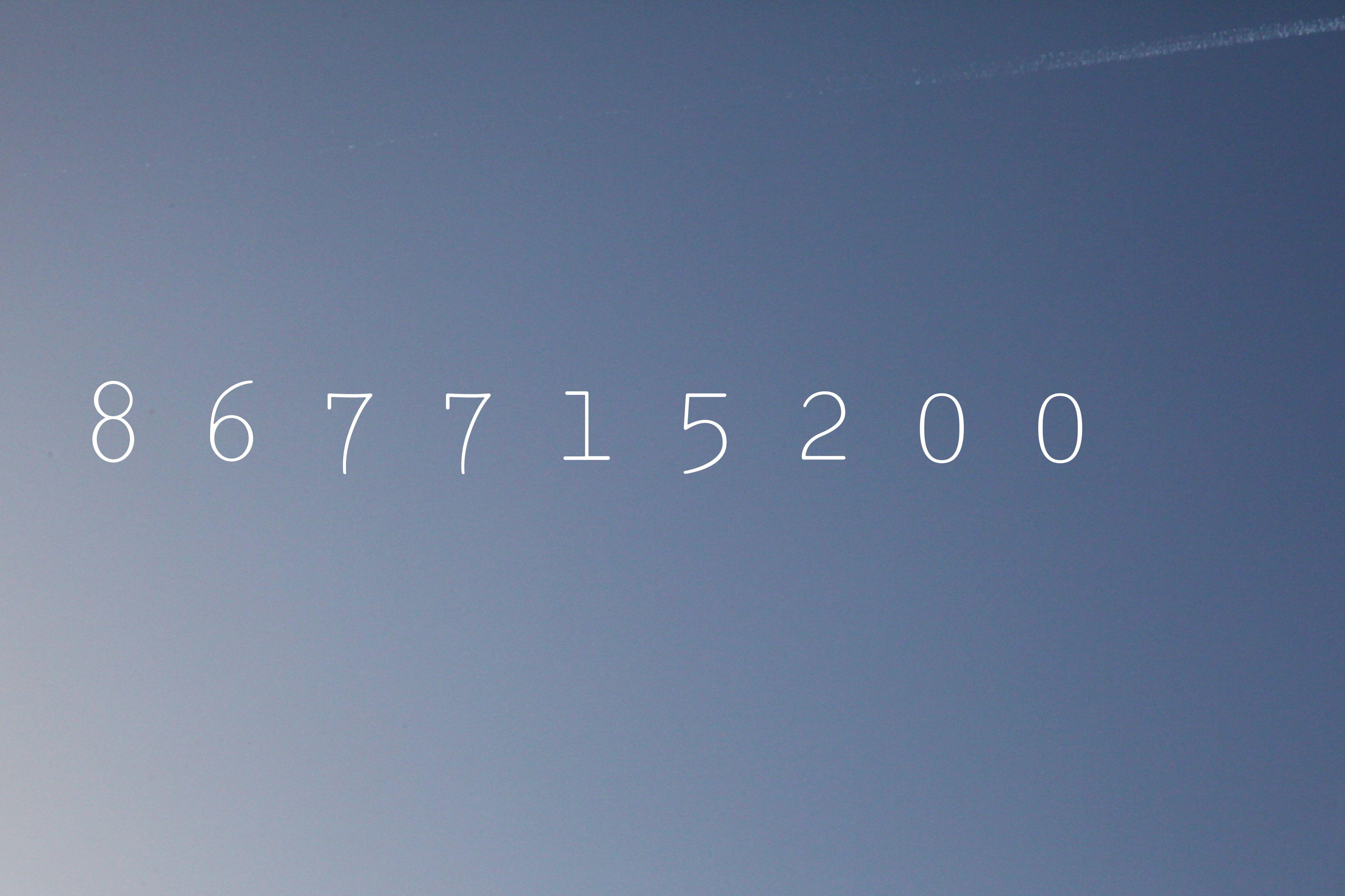 Leap Second, 30 June 1997 - 23:59:60