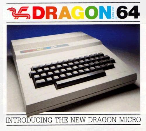 Dragon 64 Brochure Front