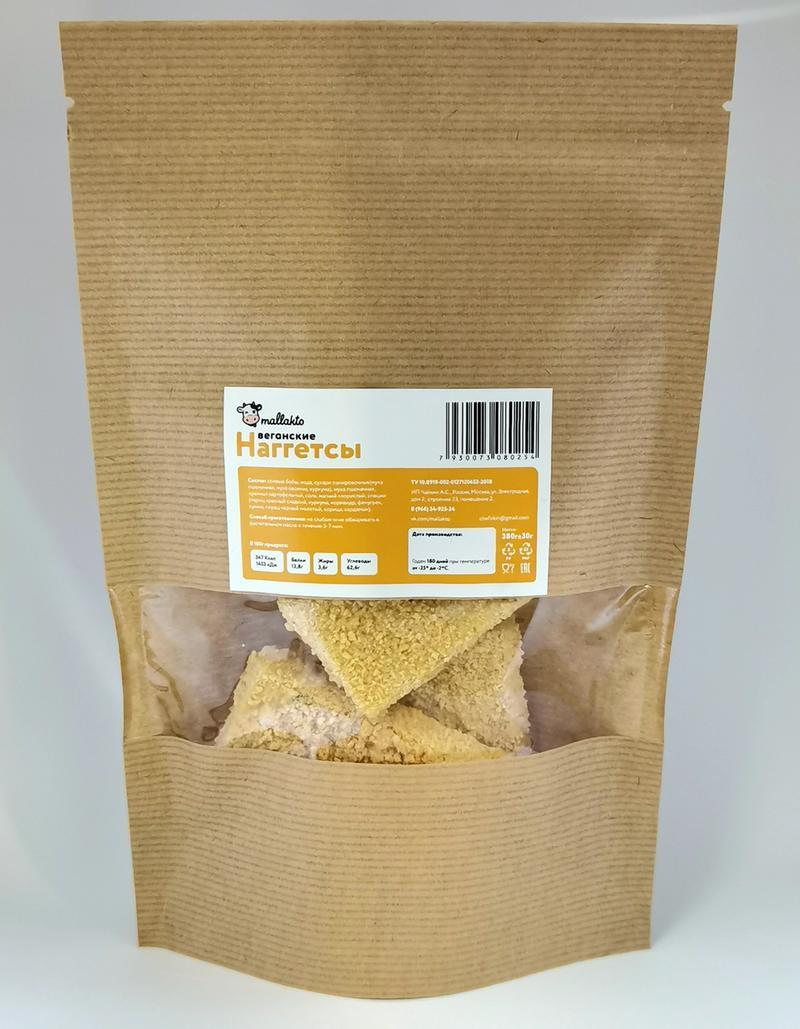 Наггетсы из  тофу