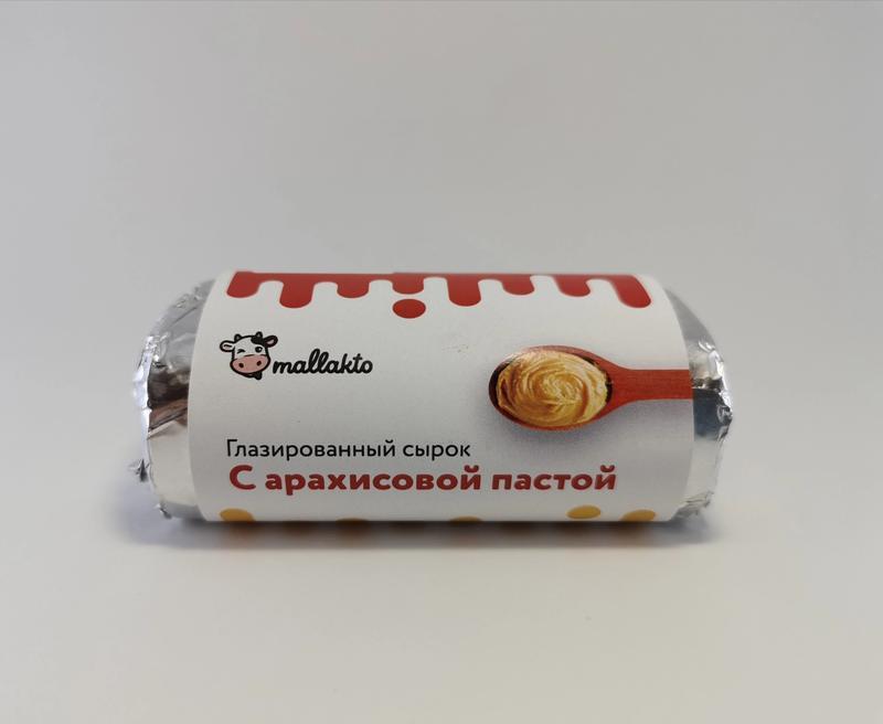 Глазированный сырок с арахисовой пастой