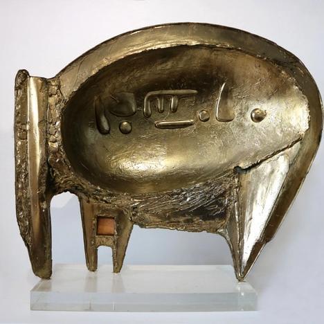 Stefan Knapp, Beginnings Copper Sculpture , 1950