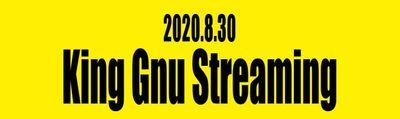 2020年8月30日 King Gnu Streaming