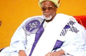 Yaa Naa Abubakari Mahama II