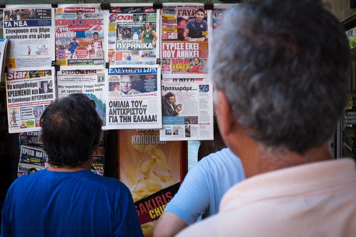 Wolfgang Schäuble in griechischer Zeitung während der Griechenlandkrise 2015 - Oxi