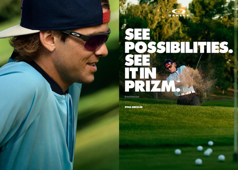 Prizm - See Possibilities