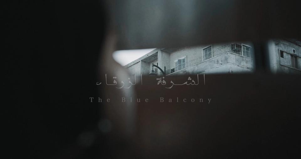 Raneem Alsulaim's The blue balcony