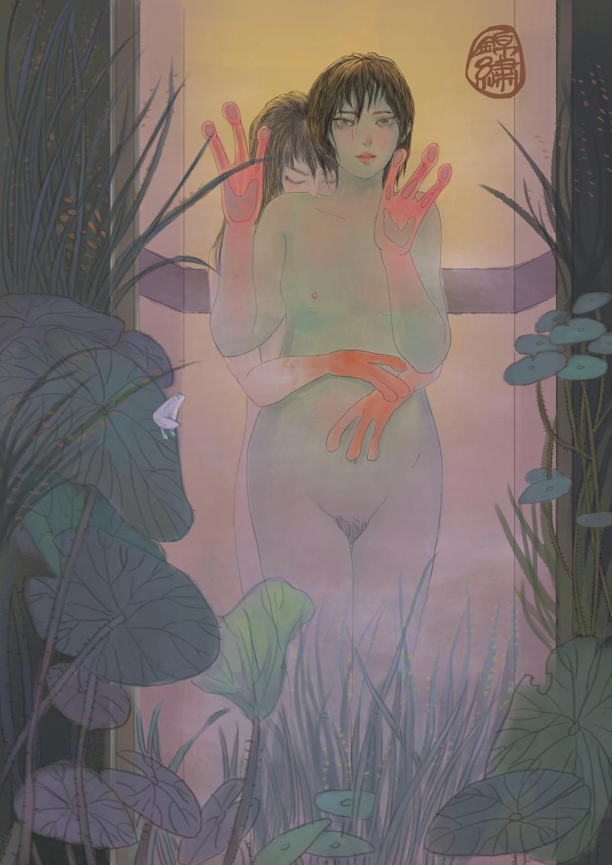 Dansiyu Zhu's The Pond: Love Letter - The Bathroom