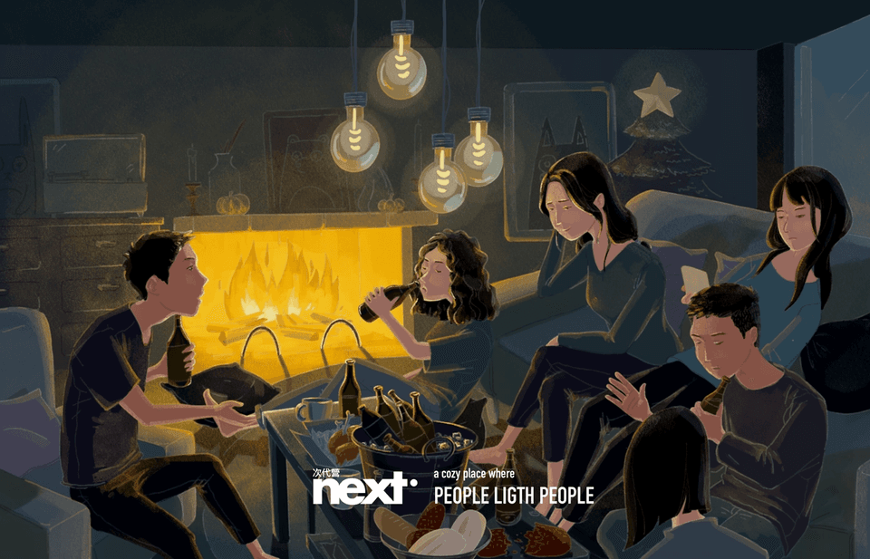 Project 'Next' focuses on the topic of studying abroad and is committed to building a connection between overseas students and applicants to reduce the problem of the information gap