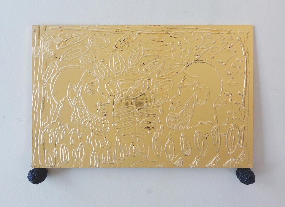 Bethnal Green, 2014 — Glass, 24ct Gold, Jesmonite, Enamel Paint. 30x22x3cm. 2020