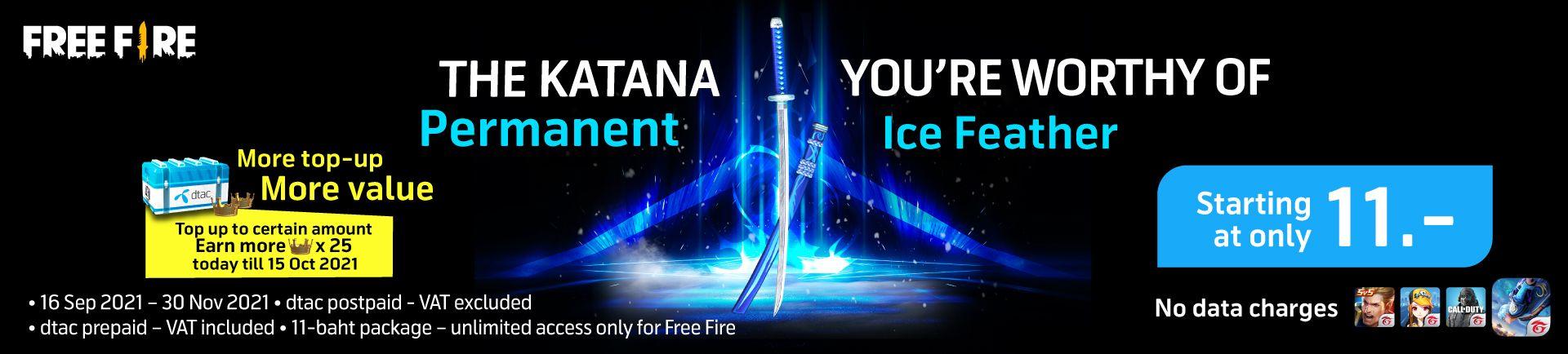 Ice Feather Katana