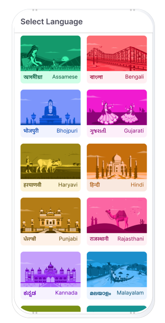 Snapshot of the language selection page on Sharechat app
